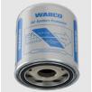 Картридж-фильтр осушителя с коалесцирующим фильтром Серебро Wabco 4329012232